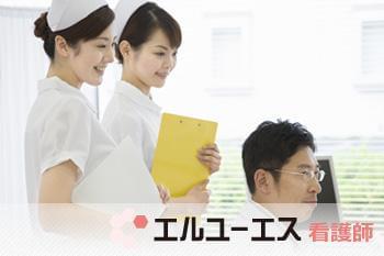 株式会社エルユーエス 神戸オフィス(96862)看護師(訪問看護における業務)
