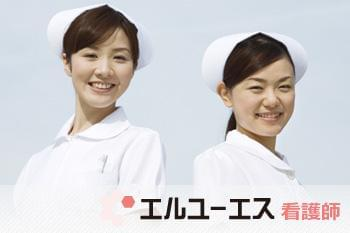 株式会社エルユーエス 横浜オフィス(8383)看護師(精神科病院・病棟での看護業務)