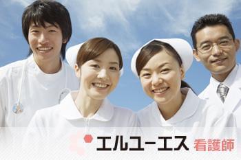 株式会社エルユーエス 名古屋オフィス(73054S)看護師(病院/病棟・外来、訪問看護での看護業務)