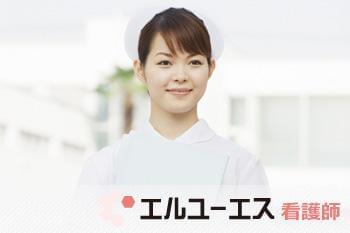 株式会社エルユーエス 神戸オフィス(7935)看護師(一般病院・病棟での勤務)