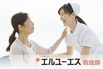 株式会社エルユーエス 神戸オフィス(81996)看護師(病院/病棟での業務)
