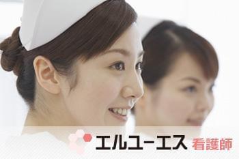 株式会社エルユーエス 神戸オフィス(75287)看護師(介護老人保健施設での業務)の求人情報
