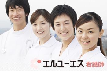 株式会社エルユーエス 名古屋オフィス(61618A)看護師(訪問看護/住宅型有料老人ホームでの業務)