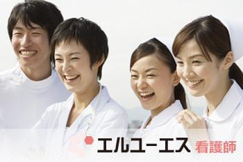 株式会社エルユーエス 神戸オフィス(96839)看護師