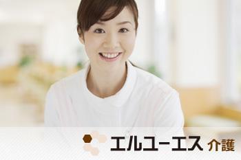 株式会社エルユーエス 横浜オフィス(94773)介護福祉士(通所リハでの業務)