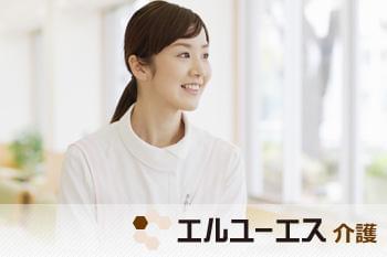 株式会社エルユーエス 神戸オフィス(93729)ケアマネージャー(居宅介護支援での業務)