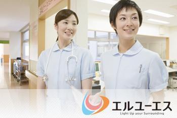 株式会社エルユーエス 神戸オフィス(95399)管理栄養士(特別養護老人ホームでの業務)