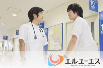 株式会社エルユーエス 神戸オフィス(77866)臨床検査技師(病院での業務)