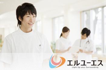 株式会社エルユーエス 横浜オフィス(85777)臨床検査技師(病院での業務)