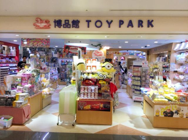 遊び心溢れる店内には見るだけでも楽しい空間が広がっています♪