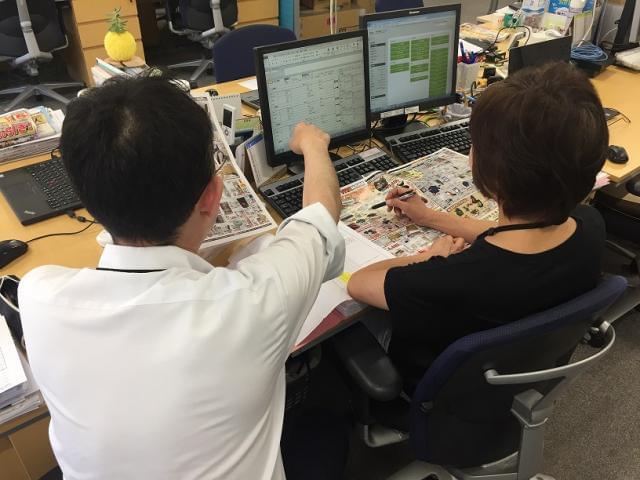 やりがいのあるお仕事!東証一部上場企業本社内で明るいオフィス勤務です。