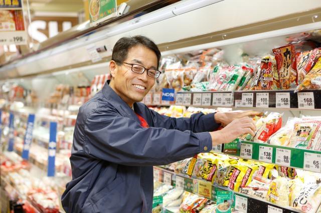 山陽マルナカ 勇崎店(ユウザキテン)