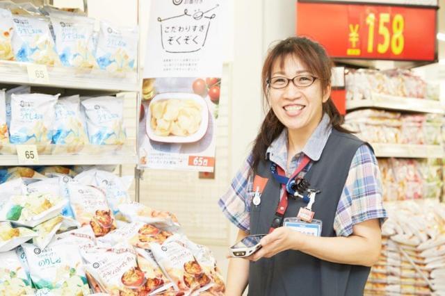 合同会社西友 西友二俣川店 0179D 71043 1枚目