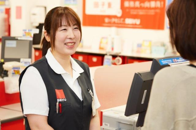 合同会社西友 西友ひたち野うしく店 2017 1枚目