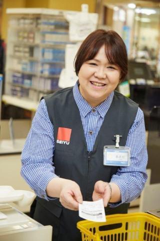 合同会社西友 西友逗子ハイランド店 2226 1枚目