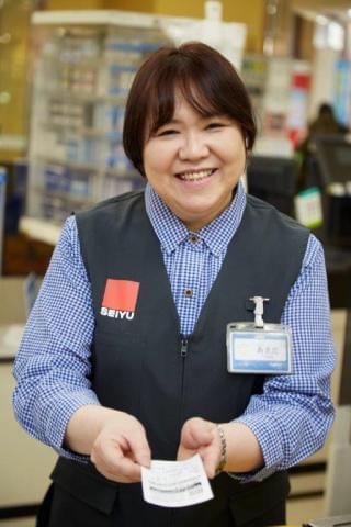 合同会社西友 西友阿久和店 2207 1枚目