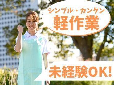 株式会社エージェントスタッフ福岡支店