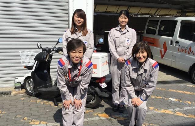 ライフバル 東京 ガス 東京ガスリビングライン株式会社