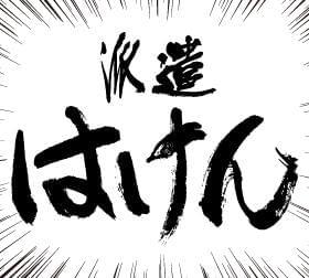 株式会社ティーエム・テックス 亀岡オフィス/TK018-1