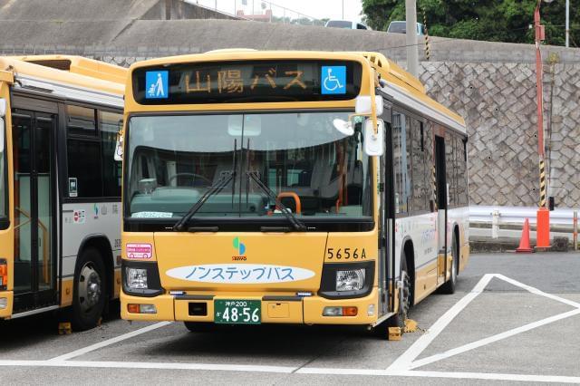 山陽バス株式会社