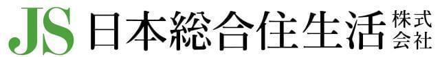 日本総合住生活株式会社 千葉西支店 営業課 2枚目