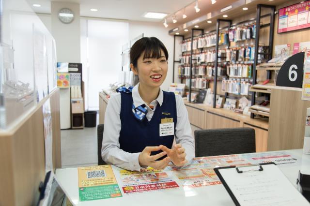 auショップイオンモール猪名川(株式会社高槻電装通信)