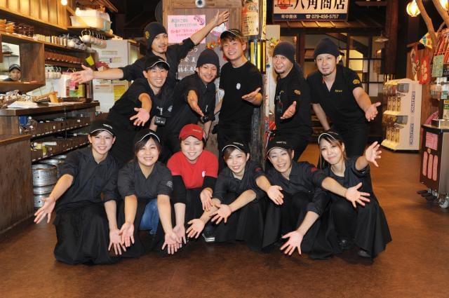 播州でお馴染みの鉄板料理店!新メンバー募集中です♪
