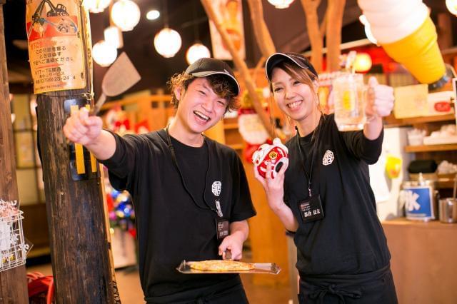 昭和お好み焼き劇場 うまいもん横丁 山崎店