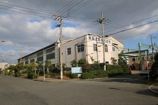 堺市西区にある堺機械金属団地内での勤務となります。