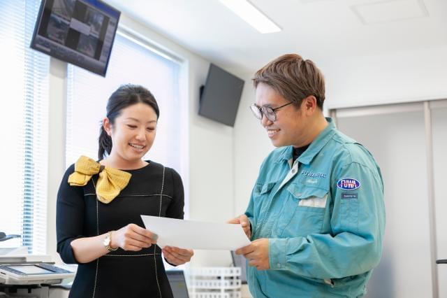 扶和メタル株式会社 北関東支店