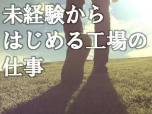 エヌエス・テック株式会社/frk105-1n-99
