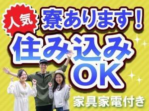 エヌエス・テック株式会社/frk105-1m-99