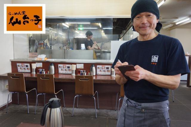 らーめん堂 仙台っ子 六丁の目店(有限会社フィダール)の求人情報