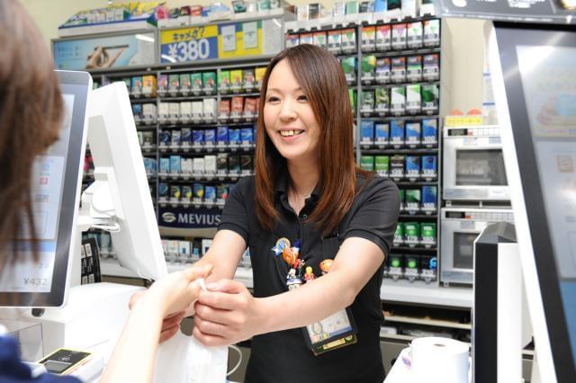 ローソン 新大阪駅東口店