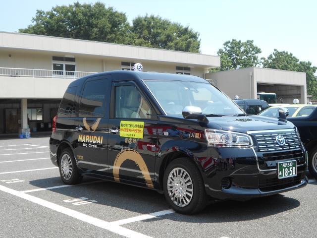 豊岡丸大タクシー
