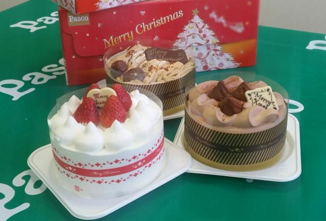 「12月24日まで」◎あなたも素敵なクリスマスを味わって♪