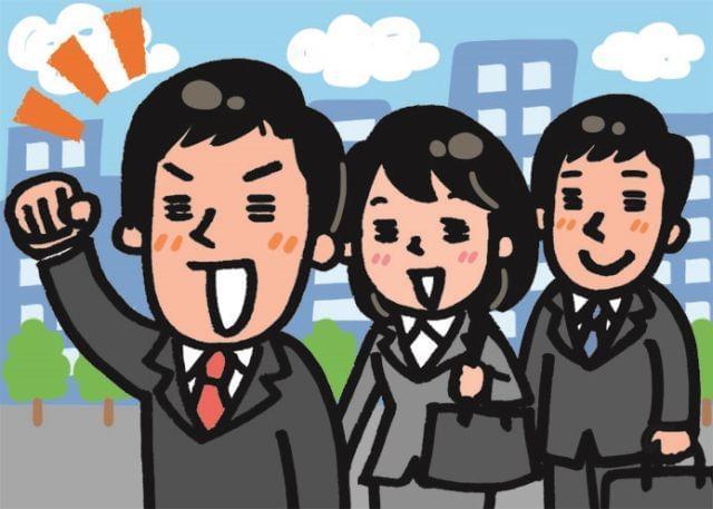 京都トーヨー住器株式会社