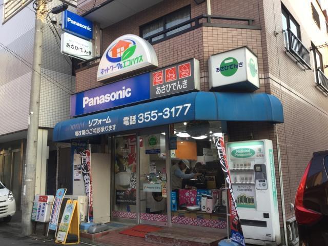 街のでんきやさんで働こう♪ あさひでんき 浅田店