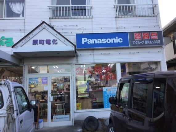 パーソル パナソニック HRパートナーズ株式会社 1枚目