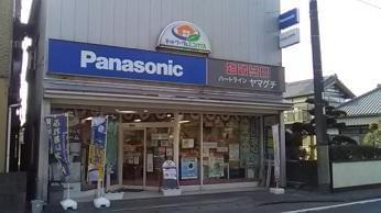 パーソルエクセルHRパートナーズ株式会社