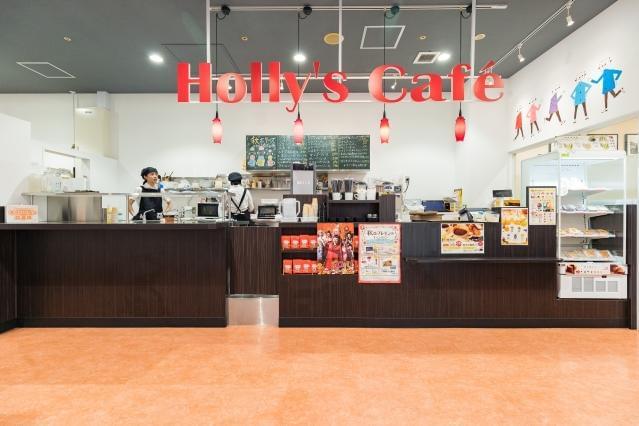 ホリーズカフェ【イオンスタイル大津京】