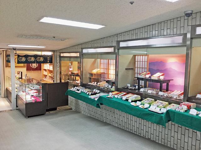 株式会社京都駅前 駿河屋