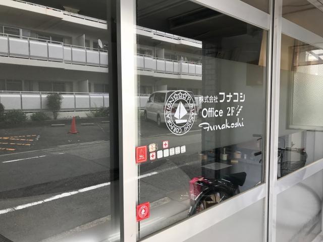 通勤便利◆会社は、各線「今里」駅より徒歩6分の場所にあります。