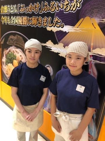 ふるいちイオンモール高知店 1枚目