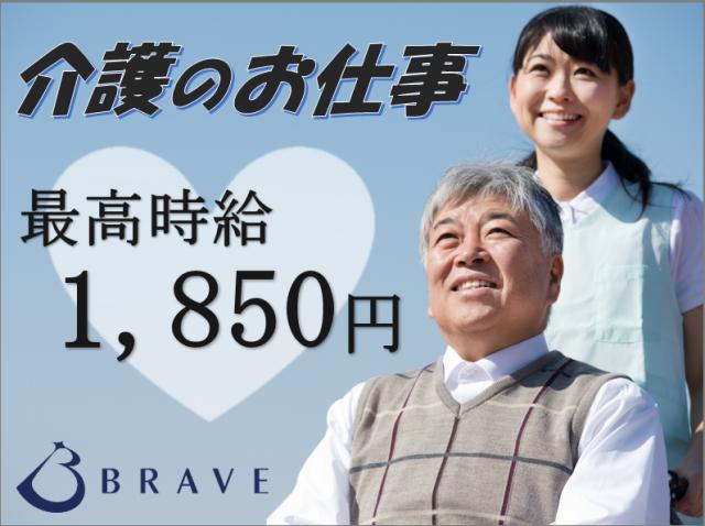 株式会社ブレイブ(マイナビグループ)/MDM14