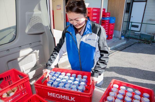 メグミルク健康ステーション ㈲スペースエモーション