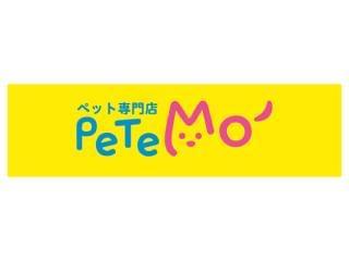 ペット専門店PeTeMo