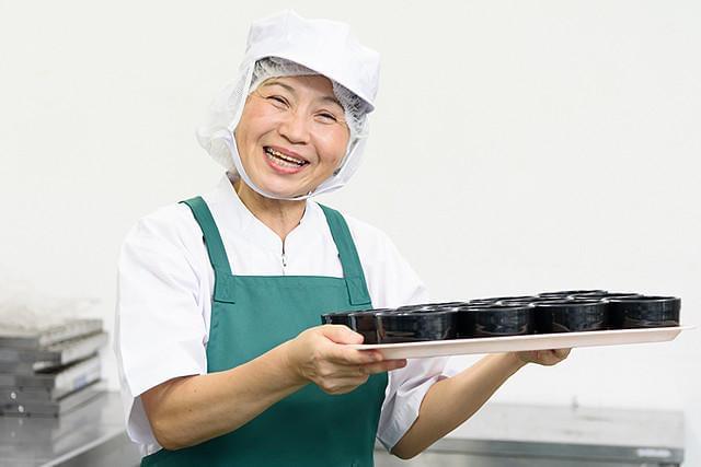 株式会社塩梅(あんばい)