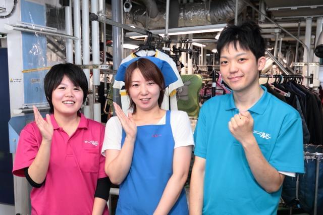 株式会社コーヨーサービス 三田広野工場