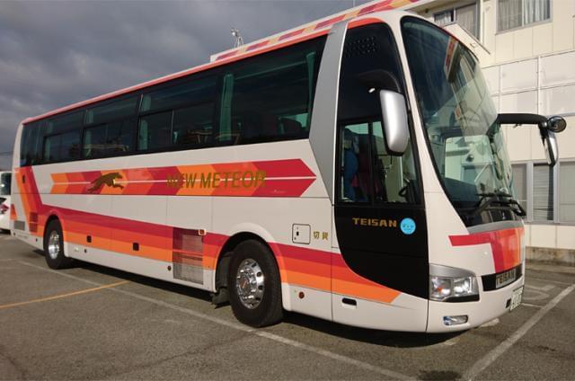 帝産観光バス株式会社 神戸支店